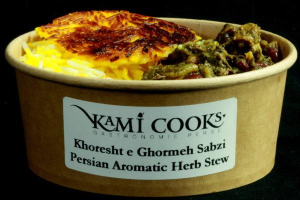 ghormeh sabzi bowl (14)